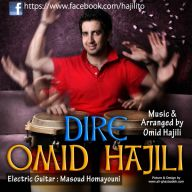 Download Omid Hajili's new song called Dire