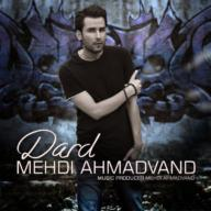 Download Mehdi Ahmadvand's new song called Dard
