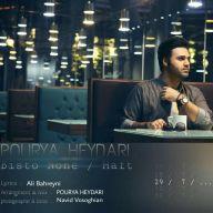 Download Pourya Heydari 's new song called Bisto Nohe Haft