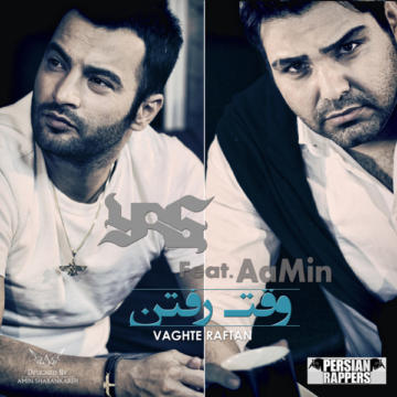 Download Yas ft. Aamin's new song called Vaghte Raftan