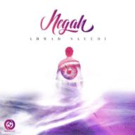 Download Ahmad Saeedi's new song called Negah