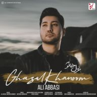 Download Ali Abbasi's new song called Ghazal Khamoom