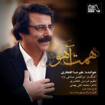 Download Alireza Eftekhari's new song called Hemate Ahoo