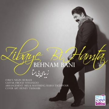 Download Behnam Bani's new song called Zibaye Bi Hamta