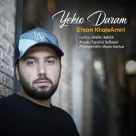 Download Ehsan Khajeamiri's new song called Yekio Daram