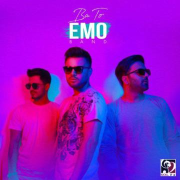 Download Emo Band's new song called Ba To