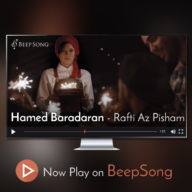 Download Hamed Bardaran's new song called Rafti Az Pisham