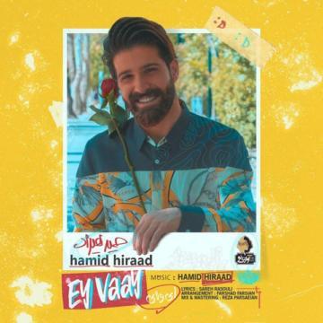 Download Hamid Hiraad's new song called Ey Vaay