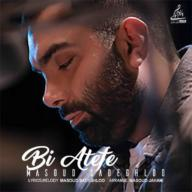 Download Masoud Sadeghloo's new song called Bi Atefe