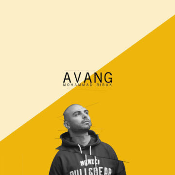 Download Mohammad Bibak's new song called Avang