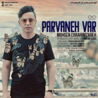 Download Mohsen Ebrahimzadeh's new song called Parvaneh Var