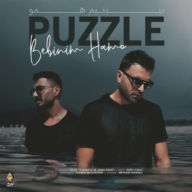 Download Puzzle Band's new song called Bebinim Hamo
