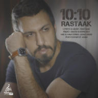 Download Rastaak's new song called 10:10