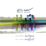 Download Alireza Ghorbani's new song called Sarve Ravan