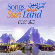 Download Mohammad Nouri's new song called Ey Vatan