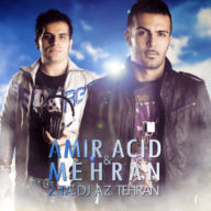 Download Amiryar & Mehran Abbasi's new song called 2 Ta Dj Az Tehran