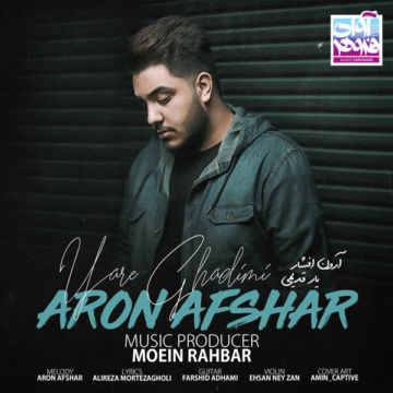 Download Aron Afshar's new song called Yare Ghadimi