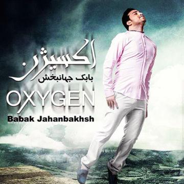 Download Babak Jahanbakhsh's new song called Azaab