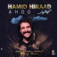 Download Hamid Hiraad's new song called Ahoo