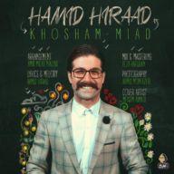 Download Hamid Hiraad's new song called Khosham Miad