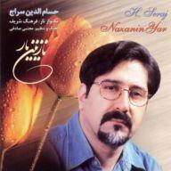 Download Hesameddin Seraj's new song called Nazanin Yar
