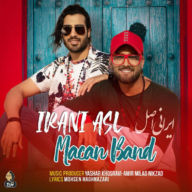 Download Macan Band's new song called Irani Asl