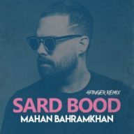 Download Mahan Bahramkhan 's new song called Sard Bood (Remix)
