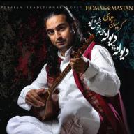 Download Mastan & Parvaz Homay's new song called Divaneh Cho Divaneh Bebinad