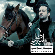 Download Mehdi Yarrahi's new song called the Emperor