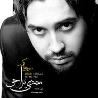 Download Mehdi Yarrahi's new song called Mano Raha Kon