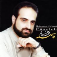 Download Mohammad Esfahani's new song called Fasele