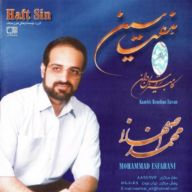Download Mohammad Esfahani's new song called Haft Sin