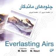 Download Mohammad Nouri's new song called Jelvehaye Mandegar