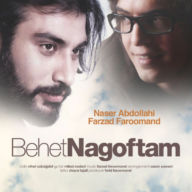 Download Naser Abdollahi & Farzad Faroomand's new song called Behet Nagoftam