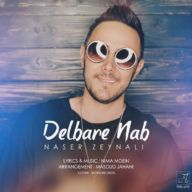 Download Naser Zeynali's new song called Delbare Naz