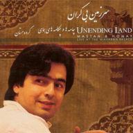 Download Mastan & Parvaz Homay's new song called Sarzamine Bi Karan