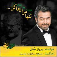 Download Parvaz Homay's new song called Tanha Mara Raha Kon