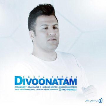 Download Pouya Bayati's new song called Divoonatam