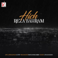 Download Reza Bahram's new song called Hich