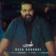 Download Reza Sadeghi's new song called Tehroon