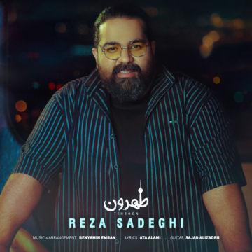 Download Reza Sadeghi's new song called Tehroon