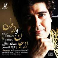 Download Salar Aghili's new song called Az Jan vo Az Del