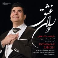 Download Salar Aghili's new song called Tasnife Dowrane Eshghe