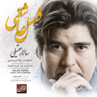 Download Salar Aghili's new song called Fasle Asheghi