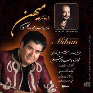 Download Salar Aghili's new song called Mihan