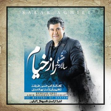 Download Salar Aghili's new song called Sarmast
