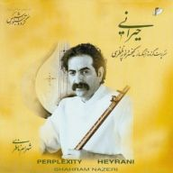 Download Shahram Nazeri's new song called Heyrani