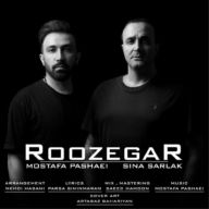 Download Sina Sarlak ft. Mostafa Pashaei's new song called Roozegar