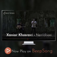 Download Xaniar Khosravi's new song called Nemidooni