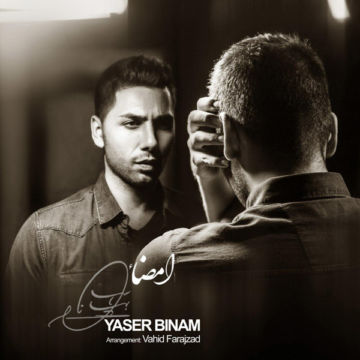 Download Yaser Binam's new song called Emza
